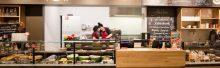 Kulinarik im Allgäu. Gut essen im PurNatur in Kempten